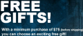 Bodybuilding: Бесплатные Подарки