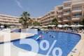 GardenHoteles: 15% De Descuento En Tropic Garden Aparthotel