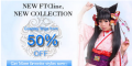FTCline: 50% Off On Cosplay Wigs