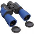 West Marine: Get $70 Off Raiatea Waterproof 7x50 Center-Focus Binoculars