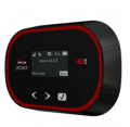 Verizon Wireless: Free Jetpack Mobile Hotspot + Free Shiping