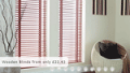 247 Blinds: Up To 50% Off Wooden Blinds