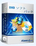 Aiseesoft: DVDソフトウェアパック55%Off