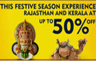 Expedia: 50% Off Festive Rajasthan Kerala Hotel Sale