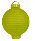Paper Lantern Store: 30% Off Charetreuse Lantern