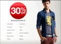 Superdry: 30% Off On Men's Sale