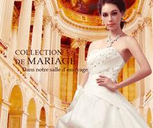 Milanoo: Collection De Mariage