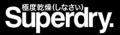 Click to Open Superdry Store