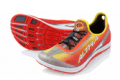 Heart Rate Monitors: Up To 40% Off Altra Running Shoes