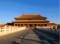MapEasy: Beijing Guide Map Starting From $6.95