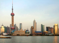 MapEasy: Shanghai Guide Starting At Just $6.95