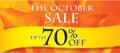 Draper And Damon: 70% Off Sale Items