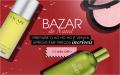 Sephora: Até 64% De Desconto Bazar Novembro