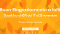 LightInTheBox: Fino Al 60% Di Sconto