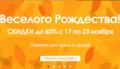 LightInTheBox: Скидка До 60% + Бесплатная Доставка