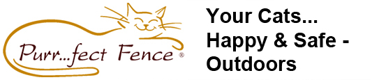 Click to Open Purrfect Fence Store