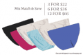 Designer Intimates: Mix Match & Save
