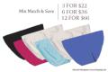 Designer Intimates: Mix Match & Save