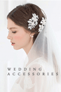 IZIDRESS: Wedding Accessories 50% Off