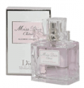 HottPerfume: Miss Dior Cherie Blooming Bouquet By Christian Dior For Women Just $69.99