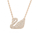 Swarovski: Swan Necklace $99