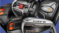 Global Golf: 150% Trade-In Value W/ Purchase Of Select 2016 Clubs