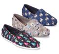 Skechers: Women's Bobs Plush From $42