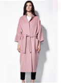 Ericdress: 70% Off Outerwears