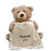 800Bear: 15% Off Personalized Peek A Boo Bear