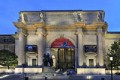 365 Tickets: 16% Off The American Museum Of Natural History