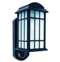 Ace Hardware: $30 Off Maximus Smart Security Outdoor Wall Lantern