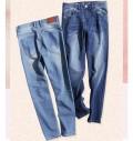 Rose Gal: 57% Rabatt Auf Jeans Für Männer