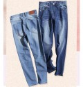 Rose Gal: 57% Off Jeans For Men + Free Shipping
