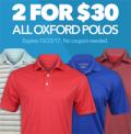 3Balls.com: Oxford Polos 2 For $30
